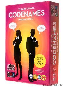 Кодовые имена Codenames