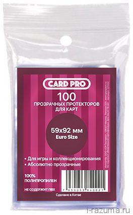 Протекторы Card-Pro 59 х 92 мм (100 шт.)
